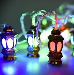Ramadan Eid Mubarak Decorative 14' Multi Color USB LED Gold