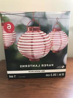 Set of 6 Red White Stripe Paper Lantern Lights 8 Inch NEW In